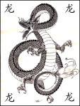 dragon75436